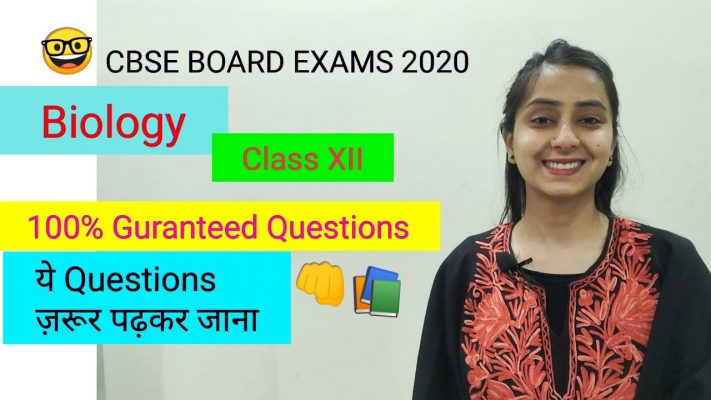BIOLOGY CLASS 12 | Most Important Questions | ONE Day Preparation