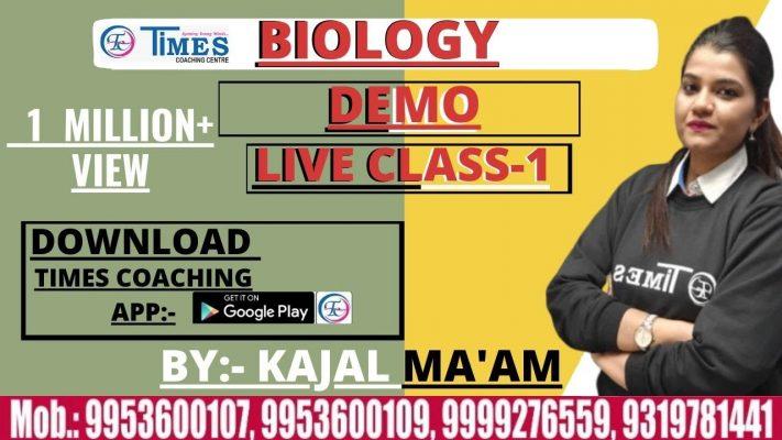 Biology | Demo Live Class 1 | By Kajal Ma'am