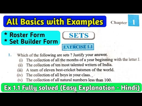 CBSE class 11th Mathematics chapter 1 SETS | 11TH MATH EXERCISE 1.1 NCERT SOLUTIONS