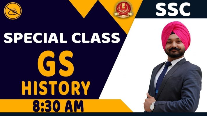 GS | HISTORY | SPECIAL SSC CLASS | INDIAN NATIONAL CONGRESS | 8:30 AM
