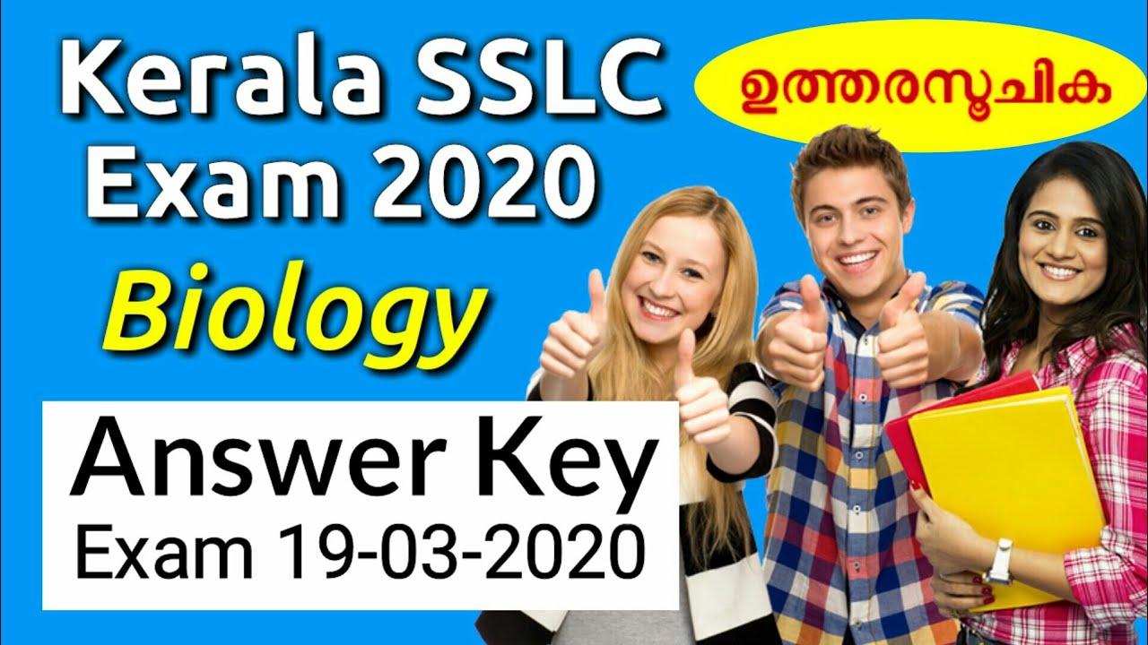 Kerala SSLC Exam 2020 Biology Answer Key Exam 19-03-2020