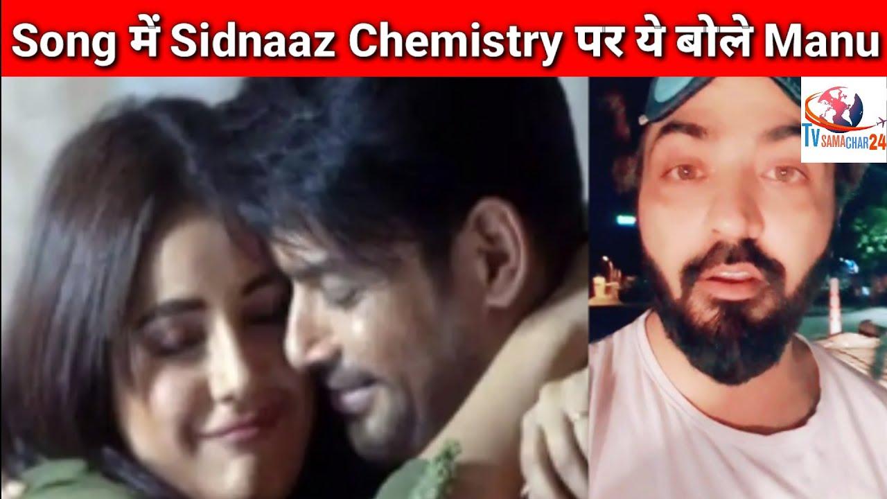 Manu Punjabi Reaction on Sidnaaz Chemistry in Darshan Raval's Song Bhula Dunga