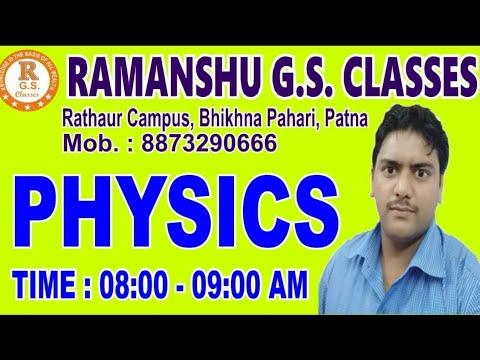 Physics  (16-03-2020)