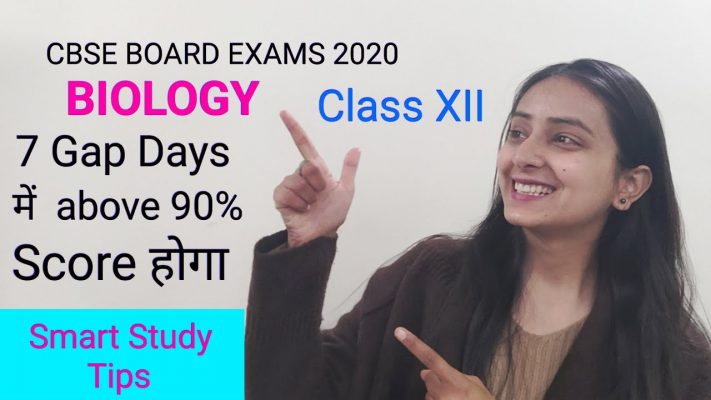 Smart Strategy for BIOLOGY Board Exam 2020 | Utilize Gap Days