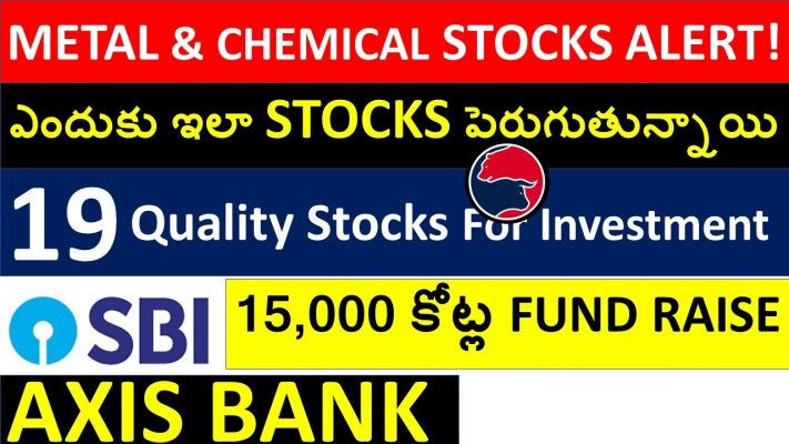 Metal stocks & Chemical stocks   sbi stock, axis bank stock, deepak nitrite stock