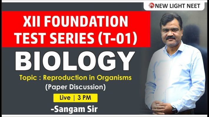 NEET  | XII FOUNDATION TEST SERIES (T-01) | Biology Paper Discussion | Sangam Sir