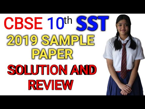 2019 Class 10 Social Science CBSE Sample Paper | + Important Questions of History & Geography