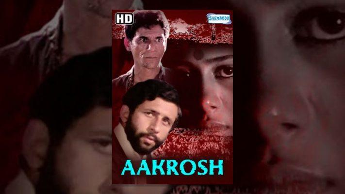 Aakrosh {HD} - Hindi Full Movie - Naseeruddin Shah, Smita Patil  - Hindi Movie - With Eng Subtitles
