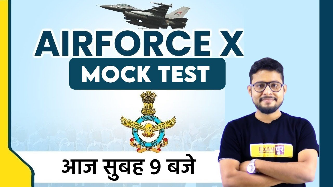 Airforce X Group 2021   Airforce Physics Class   Mock Test   Physics By Vivek Singh Sir