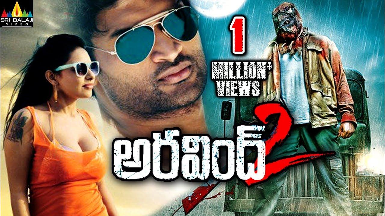 Aravind 2 Telugu Full Movie   Srinivas, Sri Reddy, Madhavilatha   Sri Balaji Video