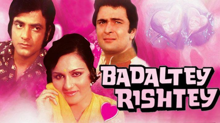 Badaltey Rishtey Full Movie | Jeetendra | Rishi Kapoor | Reena Roy | Superhit Hindi Movie