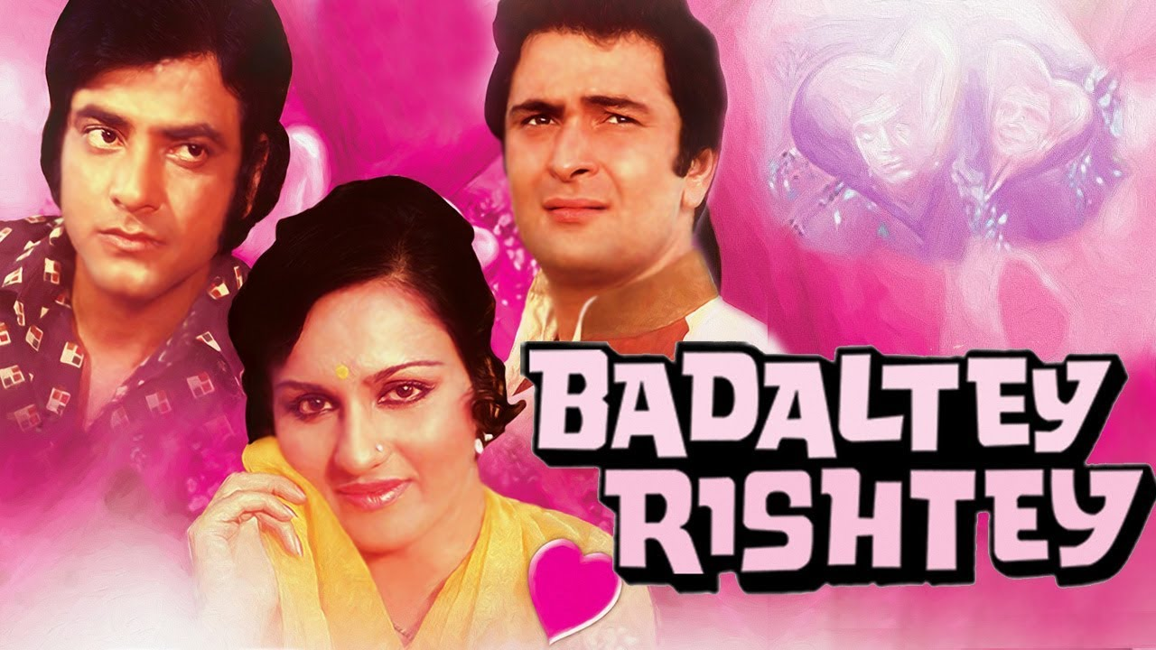 Badaltey Rishtey Full Movie   Jeetendra   Rishi Kapoor   Reena Roy   Superhit Hindi Movie