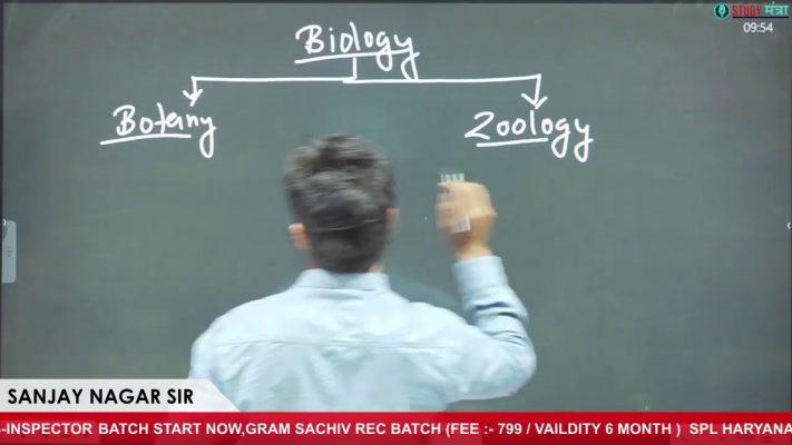 BIOLOGY CLASS HARYANA POLICE GRAM SACHIV PATWARI CET CLERK HTET RRB NTPC BY SANJAY NAGAR SIR