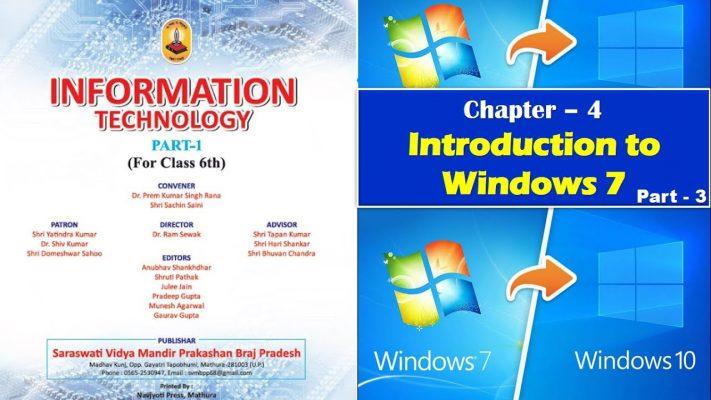 Class 6 | Chapter 4 | Part - 3| Information Technology | Vidya Bharti Computer Book |