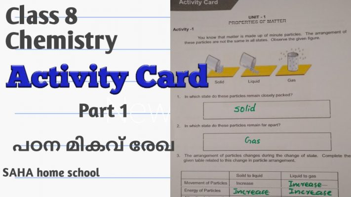 class8/Chemistry/Activity card/part1/Learning excellence record