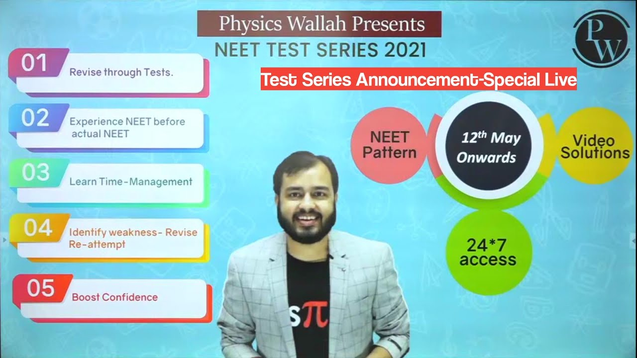 COMPLETE details- NEET 2021 Test Series -Physics Wallah-TEST SERIES announcement LIVE