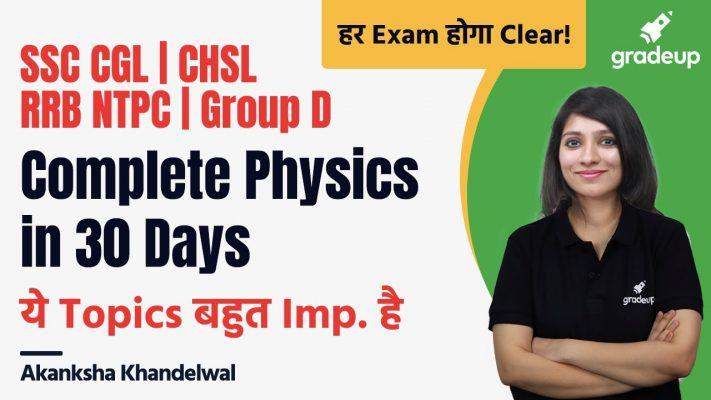 Complete Physics 30 Days Study Plan   CGL, CHSL, NTPC & Group D   Akanksha Khandelwal    Gradeup