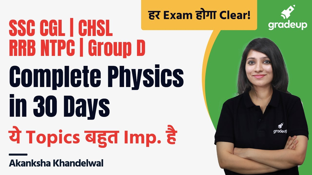 Complete Physics 30 Days Study Plan | CGL, CHSL, NTPC & Group D | Akanksha Khandelwal |  Gradeup