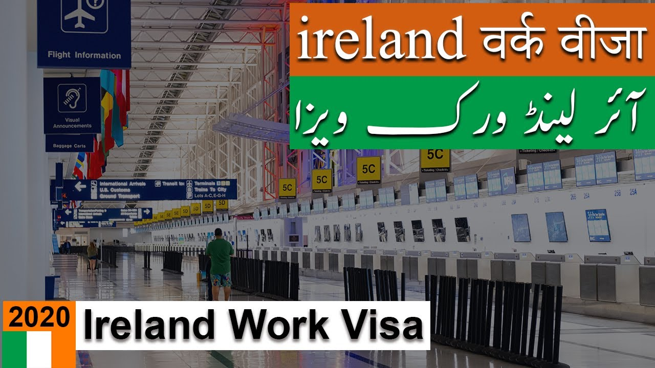 Ireland Work Visa 2020   New Law 2020    Indians in Ireland   Pakistan