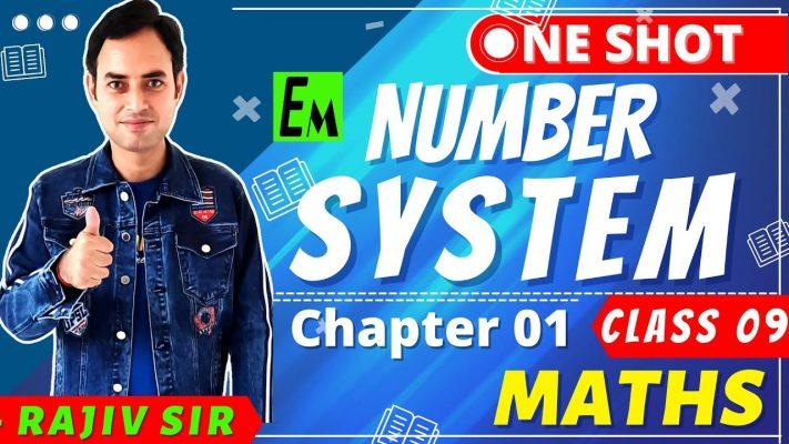 NUMBER SYSTEM || FULL CHAPTER 1 NCERT || CBSE CLASS 9 MATH
