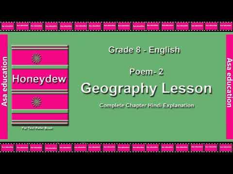 Poem 2 Geography Lesson (English, Grade 8, CBSE) The LandMark - Hindi Explanation Series