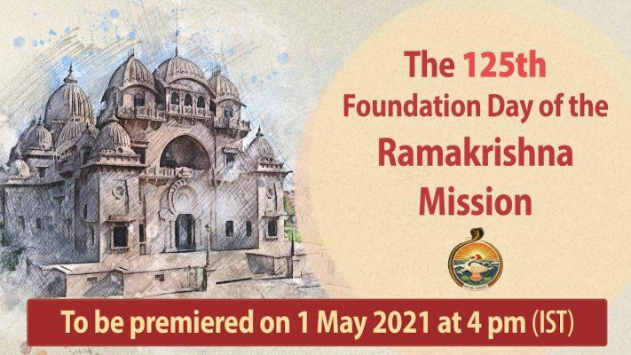 Ramakrishna Mission Foundation Day   1 May 2021   Belur Math