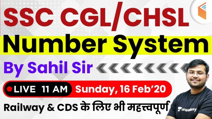 SSC CGL/CHSL 2020 | Maths by Sahil Sir | Number System (Tricks and Questions) - Part 1