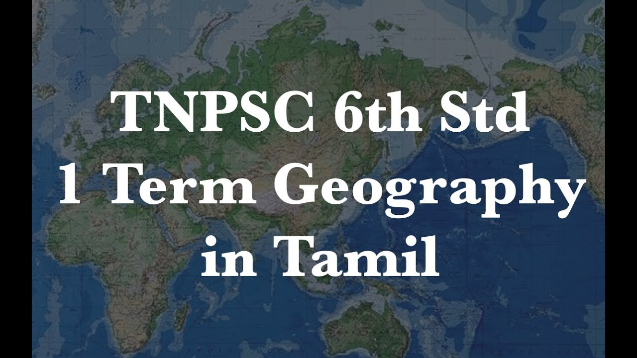 TNPSC 6th STD 1 Term Geography in Tamil